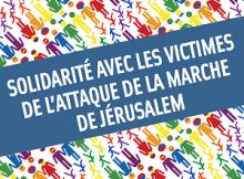 Solidarité Jérusalem